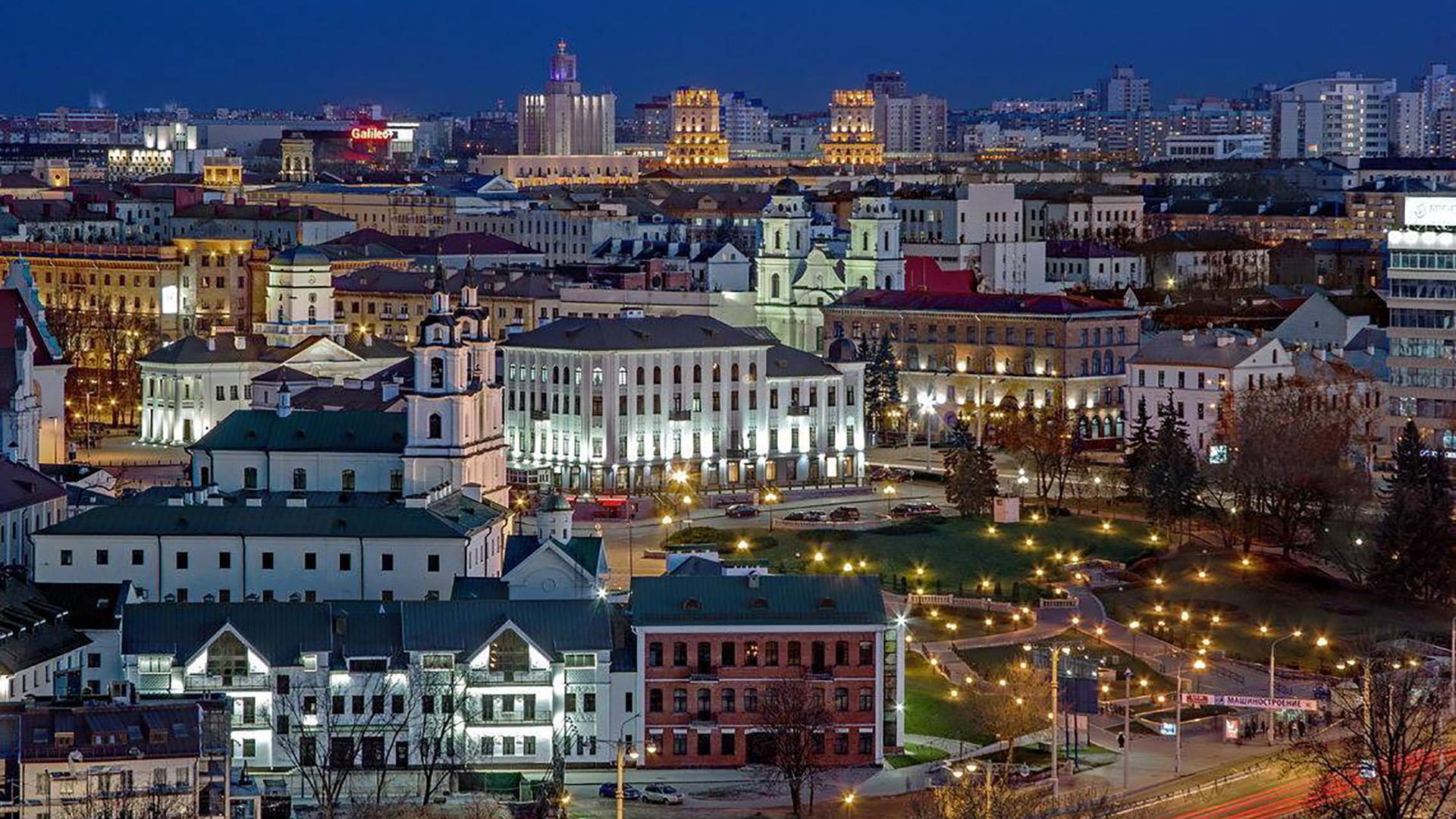 Belarus Vizesi